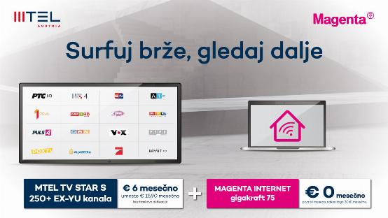 MTEL Austria i  Deutsche Telekom - partnerstvo od velikog značaja za MTEL korisnike u Austriji